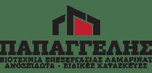 papaggelis-logo